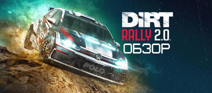 Меньше багов и больше трофеев: DiRT Rally 2.0 обновилась до версии 1.3 и добралась до Швеции