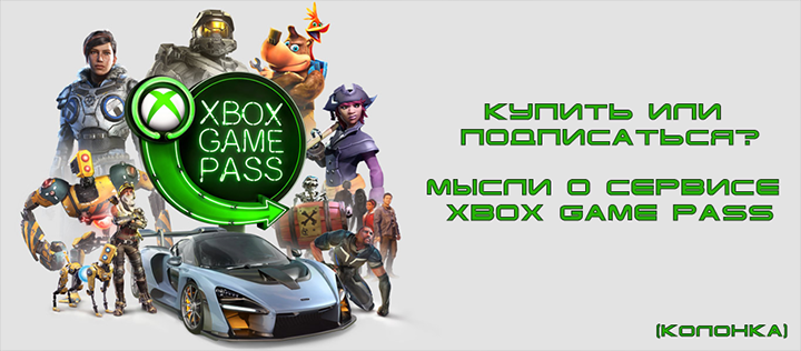 Minecraft стал доступен подписчикам Xbox Game Pass