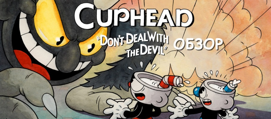 Digital Foundry протестировали Cuphead на Switch – игра ничем не уступает версиям для XOne и PC