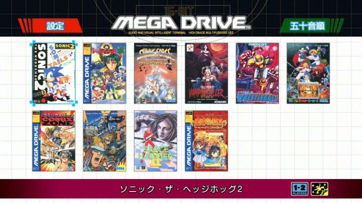 Sega Genesis Mini / Mega Drive Mini поступит в продажу 19 сентября во всем мире