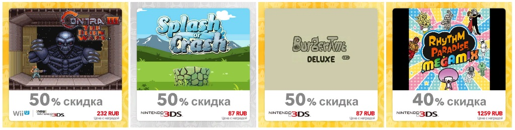 Второе апрельское обновление каталога My Nintendo [2019]