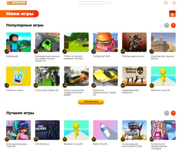 Большой выбор HTML5 мини-игр